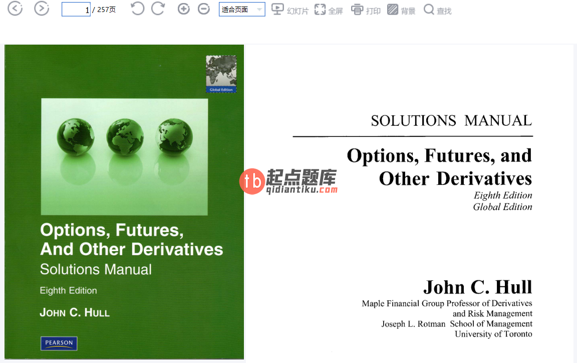 solution manual for Options, Futures, and Other Derivatives 8th Global Edition的图片 2