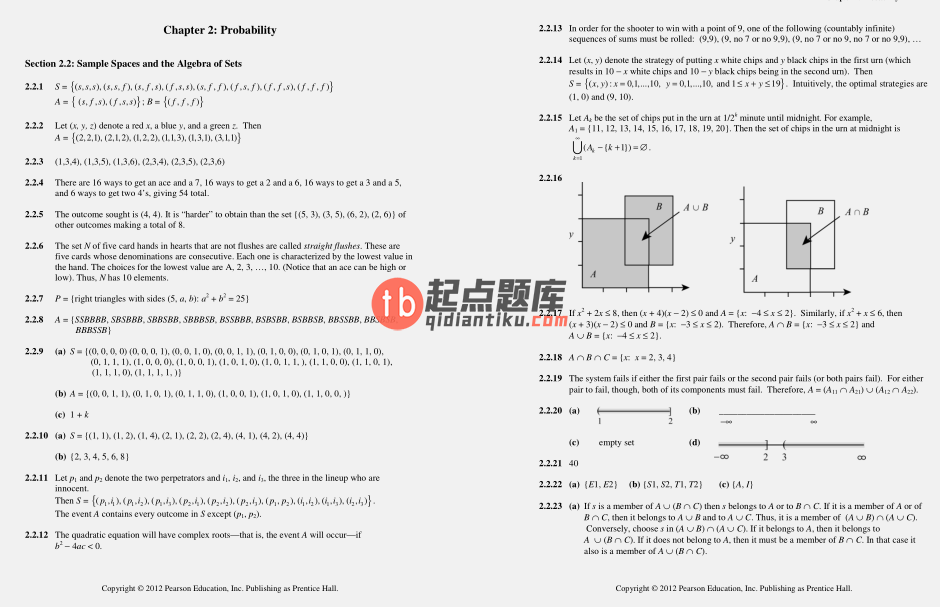 solution manual for Introduction to Mathematical Statistics and Its Applications 5th Edition的图片 3