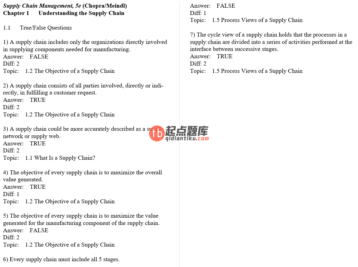 test bank for Supply Chain Management 5th Edition的图片 3