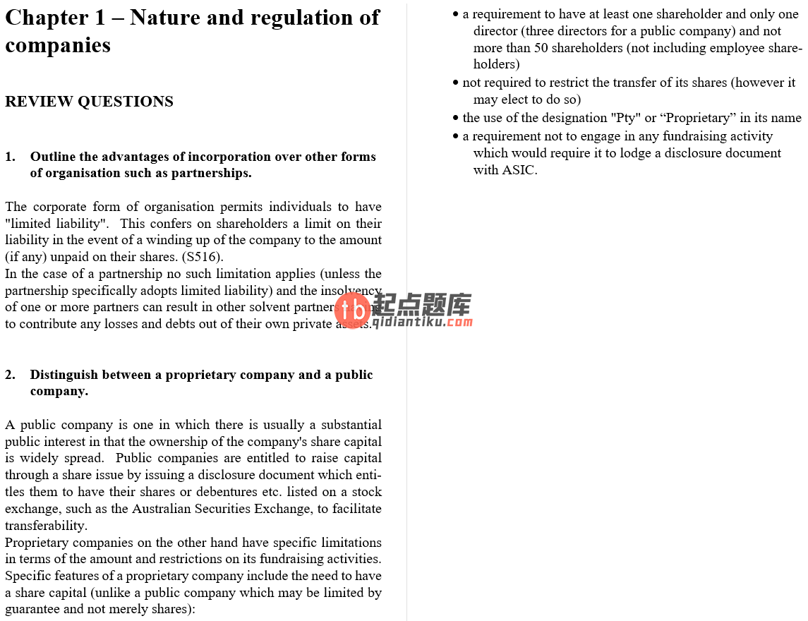solution manual for Company Accounting 10th Edition的图片 3