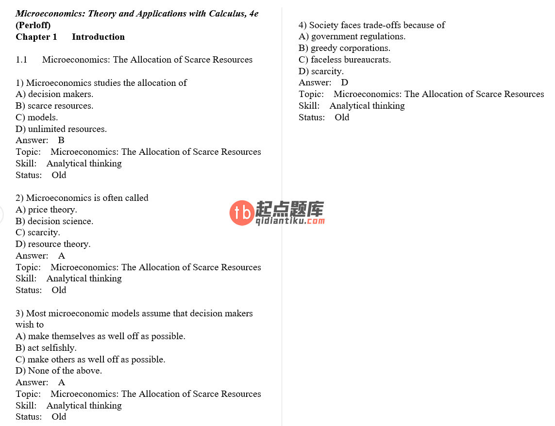 solution manual for Microeconomics: Theory and Applications with Calculus 4th Edition的图片 3