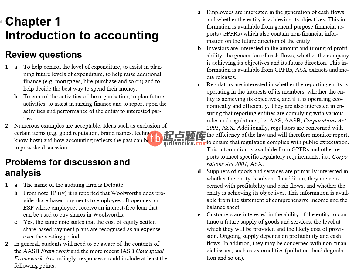 solution manual for Contemporary Accounting: A Strategic Approach for Users 9th Edition的图片 3