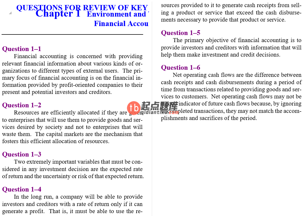 solution manual for Intermediate Accounting 9th Edition的图片 4