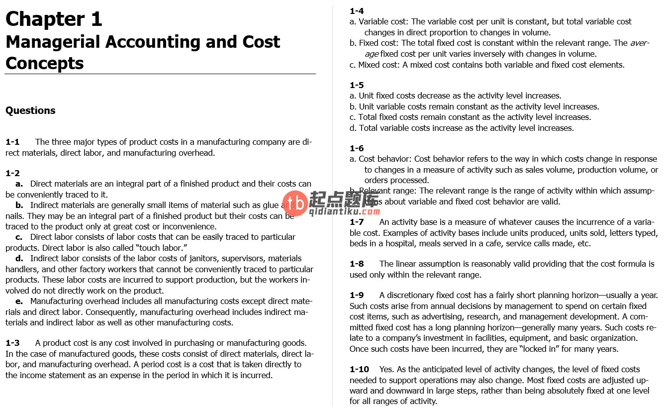 solution manual for Managerial Accounting 16th Edition的图片 3