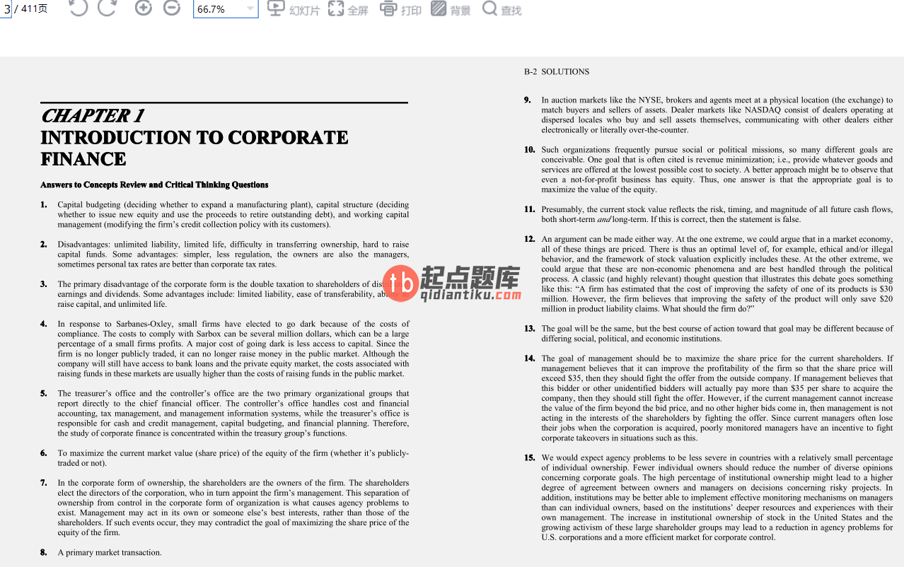 solution manual for Fundamentals of Corporate Finance 9th Standard Edition的图片 2
