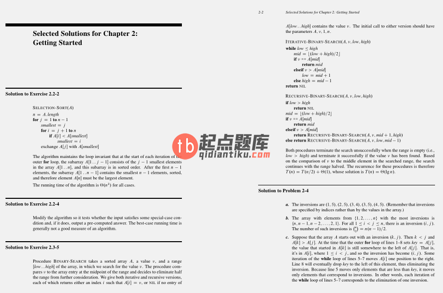 solution manual for Introduction to Algorithms 3rd Edition的图片 3