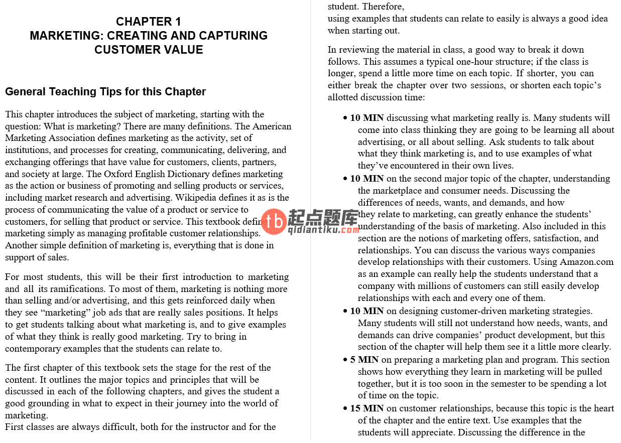 solution manual for Marketing: An Introduction 6th Canadian Edition的图片 3