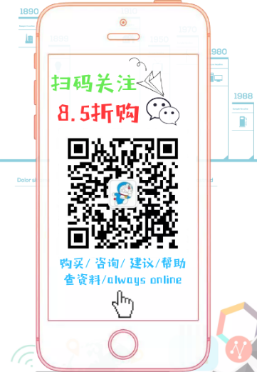 test bank for Focus on Personal Finance 5th Edition的图片