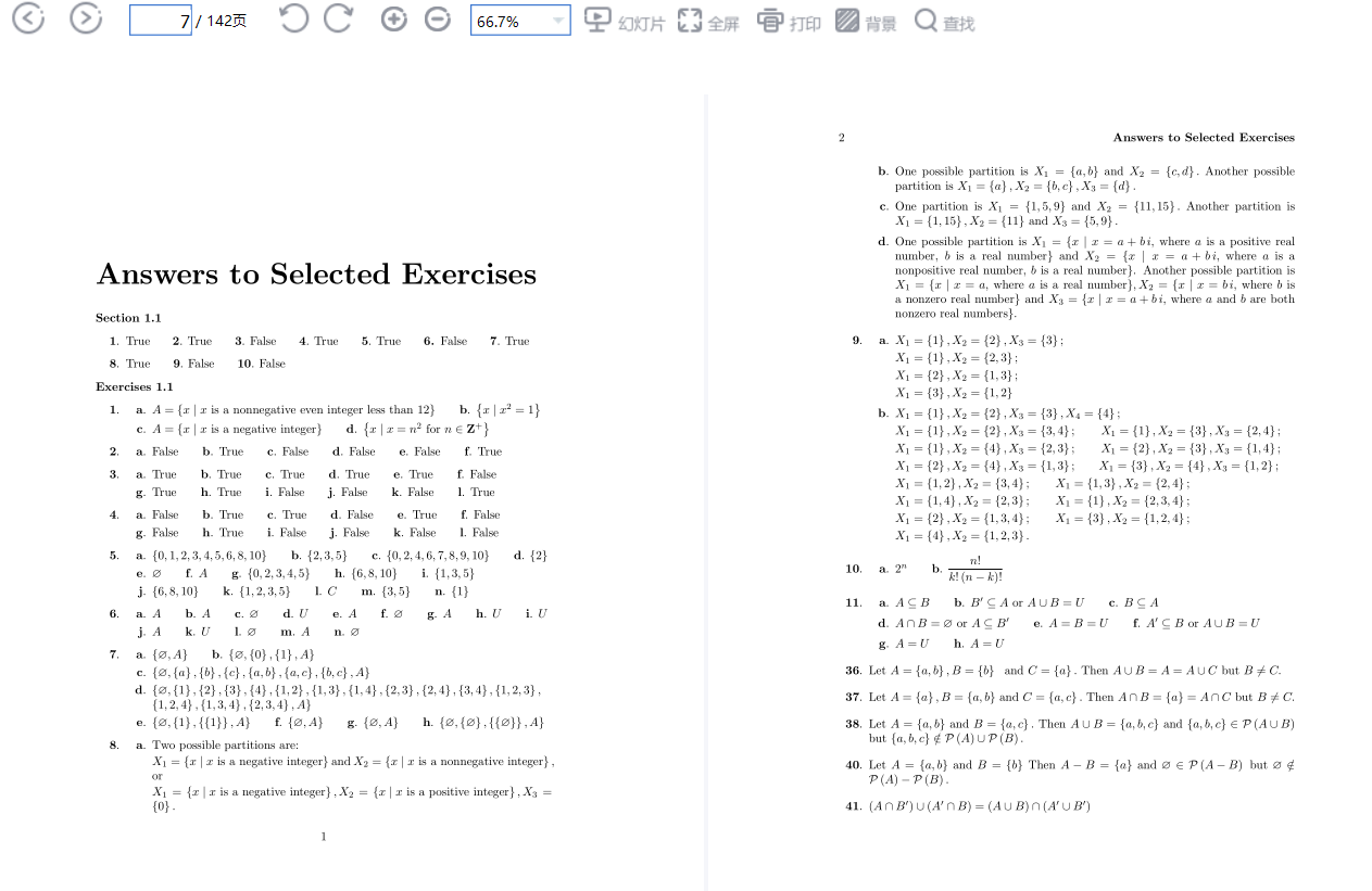 solution manual for Elements of Modern Algebra 8th Edition的图片 3
